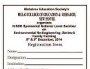 National Level Seminar Registration Form
