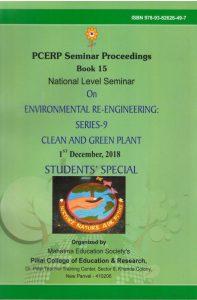 http://pcerpanvel.ac.in/wp-content/uploads/2020/03/seminar-proceedings-book-15-1-197x300.jpg