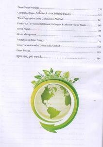 http://pcerpanvel.ac.in/wp-content/uploads/2020/03/seminar-proceedings-book-15-3-212x300.jpg