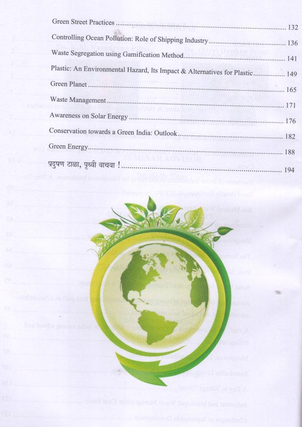 http://pcerpanvel.ac.in/wp-content/uploads/2020/03/seminar-proceedings-book-15-3.jpg