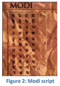 modi-script