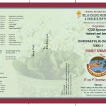 National Level Seminar Brochure