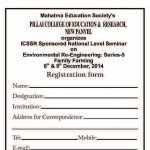National Level Seminar Registration Form