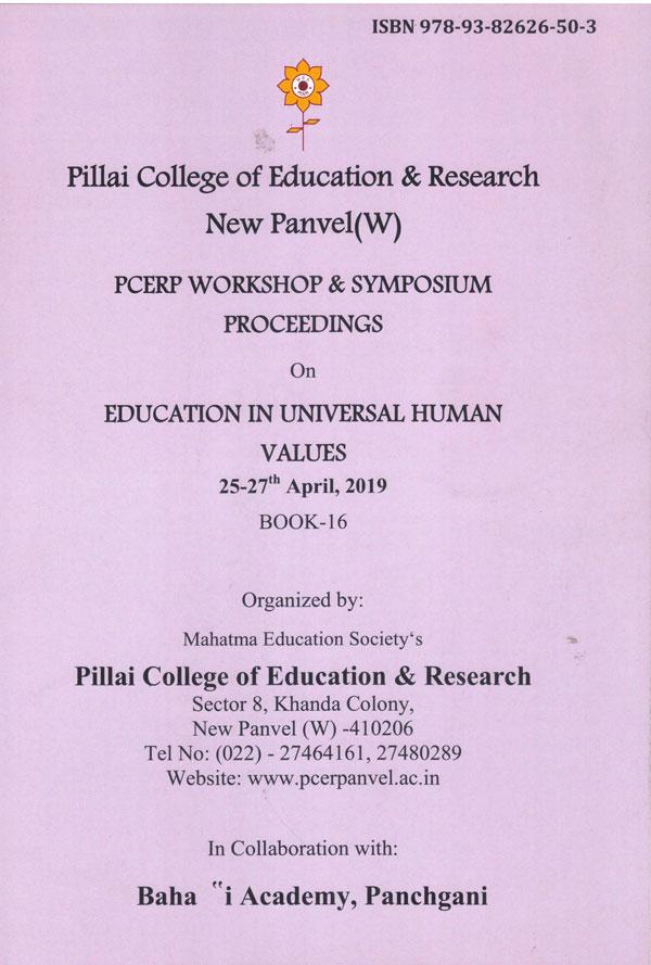 https://pcerpanvel.ac.in/wp-content/uploads/2020/03/seminar-proceedings-book-16-1.jpg